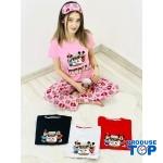 Pijamale Dama Roz cu Masca de dormit Maneca Scurta si Pantaloni Lungi CIOCOLATA PJD08